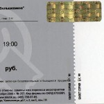 St. Petersburg ticket 02