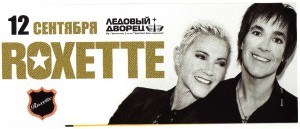 St. Petersburg ticket 01