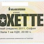 2011-05-29 Sofia