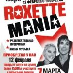 2011-03-07 Novosibirsk 02