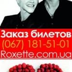 2011-03-10 Kiev 02