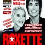 2011-03-10 Kiev 4