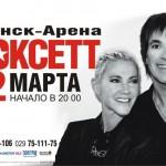 2011-03-12 Minsk