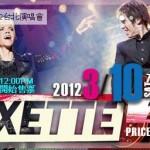 2012-03-10 Tapei 02