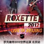 2012-03-12 Beijing 01
