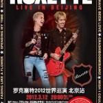 2012 -03-12 Beijing 02