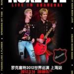 2012-03-14 Shanghai 01
