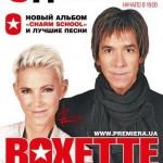 2011-12-06 Kiev