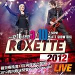 2012-03-10 Taipei 01
