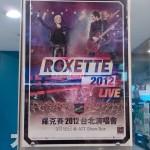 2012-03-10 Taipei 03