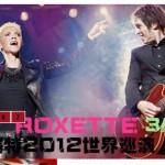 2012-03-14 Shanghai 02
