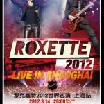 2012-03-14 Shanghai 03