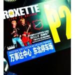 2012-03-12 Beijing 05