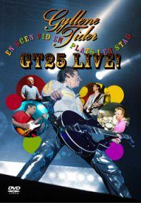 GT_25_DVD